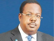 Onasanya retires as First Bank boss in 2015