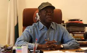 Oshiomhole photo